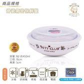 韓國授權正品 PETY CLUB 骨瓷淺型調理盤 / 保鮮盒-M (可微波,約450ml)