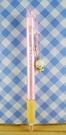 【震撼精品百貨】日本精品百貨-天使系列原子筆-可愛粉