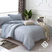 加大四件式吸濕排汗天絲兩用被床包組-COOZICASA自由主張