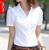 短袖襯衫  -夏季V領職業襯衫女襯衣正裝長袖短袖襯衫工裝女正韓白領工作服白 霓裳細軟