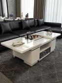 多功能茶几 多功能功夫茶幾簡約現代大小戶型客廳伸縮電視柜可升降茶桌椅組合  交換禮物DF