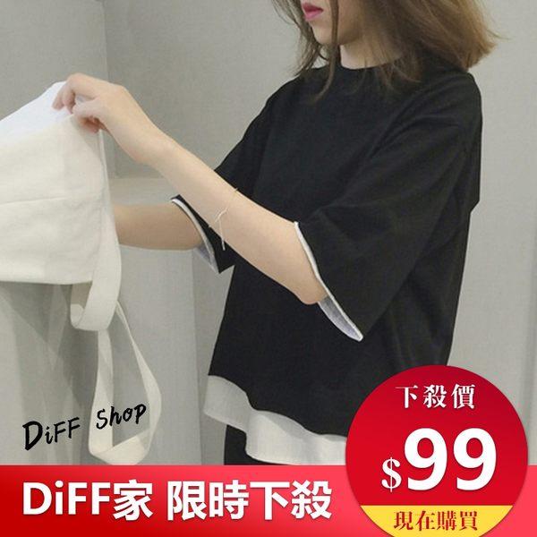 【DIFF】韓國夏季個性短袖t恤 寬鬆純色七分袖假兩件韓版學生拼接上衣【T121】