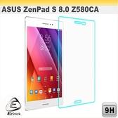 【Ezstick】ASUS ZenPad S 8.0 Z580 CA 8吋 平板專用 鏡面鋼化玻璃膜 197x129mm