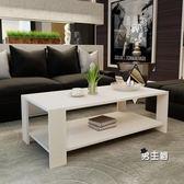 (百貨週年慶)茶几簡約現代茶幾客廳簡易茶幾木質長方形組裝小茶桌XW