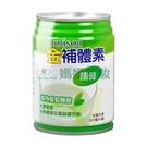 (加贈8罐+台灣米乙包) 金補體素 關健營養奶水(237ml*24罐)X2箱【媽媽藥妝】