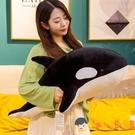 可愛黑虎鯨毛絨玩具公仔鯨魚抱枕紅色海豚布娃娃兒童禮品【淘嘟嘟】