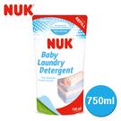 【超值買一送一】德國NUK-嬰兒洗衣精補充包750ml