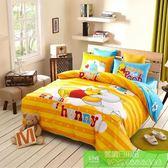 迪士尼 雙人床件組 床單組(被套/枕頭套/床單)-小熊維尼 Winnie