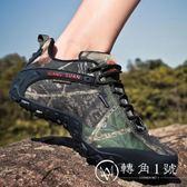 登山鞋女夏季透氣運動戶外女鞋防水防滑爬山鞋子男輕便旅行徒步鞋