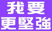 cbc-fourpics-859cxf4x0173x0104_m.jpg
