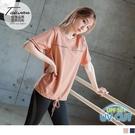 《KS0656》抗UV胸前反光線條抽繩短袖上衣 OrangeBear