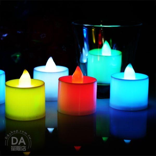 LED 電子 蠟燭 蠟燭燈 造型燈 裝飾燈 佈置燈 情人節 求婚 活動 環保 7色