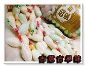 古意古早味 酸果粉 果汁粉 (50個裝) 懷舊零食 手榴彈造型 童年回憶 台灣零食 糖果
