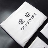 浴巾 浴巾毛巾三件套成人男女情侶個性柔軟不掉毛生日禮物 LN3499 【雅居屋】