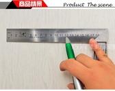 HOLD工具不銹鋼角尺鋁座L型尺子直角尺木工工具90度角尺木工尺lx春季新品