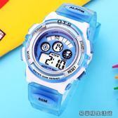手表男孩男童電子手表小孩女童手表