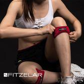 專業運動髕骨帶跑步護膝男女士運動戶外騎行籃球登山健身護髕骨帶 沸點奇跡