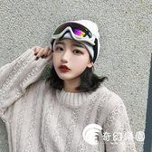 帽子女冬時尚飛行員眼鏡款毛線帽韓版保暖滑雪帽出游兩戴針織帽潮-奇幻樂園