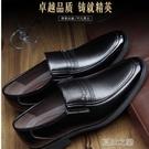 皮鞋-秋季男士皮鞋男透氣黑色商務休閒內增高正裝男鞋中老年爸爸鞋 夏沫之戀