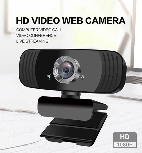攝影機視頻B3電腦網絡高清視頻直播1080P網課會議帶麥克風USB攝像頭webcam 端午節特惠