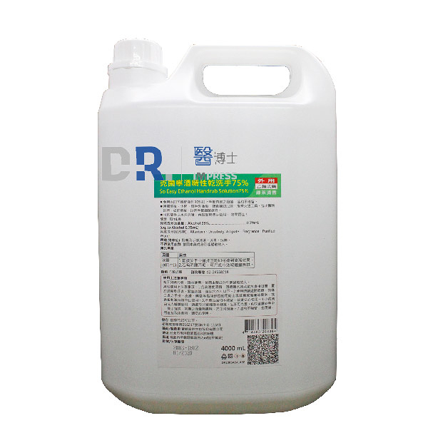 【醫博士專營店】克菌寧酒精性乾洗手液75% 4L (綠茶)