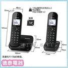 【國際牌PANASONIC】DECT三子機中文顯示數位無線電話 KX-TGC283TWB