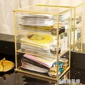 化妝品收納盒 化妝桌金色三層防塵化妝品收納盒玻璃透明面膜盒 快速出貨