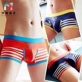 韓版男士內褲大碼男平角褲個性條紋青年潮低腰性感緊身四角褲