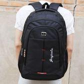 新款商務電腦包牛津布背包女中學生包男雙肩包大容量旅行旅游輕便