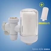 家用凈水器水龍頭過濾器自來水家用前置廚房凈化直飲濾水器 年終大促