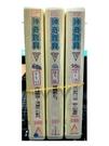 挖寶二手片-B13-012-正版VCD-動畫【神奇寶貝 第5部 01-33】-套裝 國日語發音