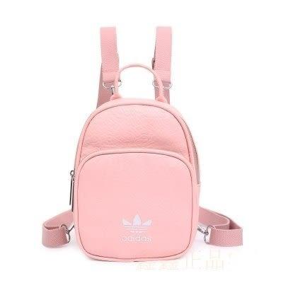 愛迪達 迷你後背包 Adidas 三葉草 雙肩包 女包 背包 迷你小包 pu皮包 手提包/澤米(全館任二件商品