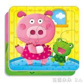 兒童智慧拼圖 全套12張 小紅花2-3歲動手動腦玩拼圖兒童拼圖拼板4/8/12片觀察力 芭蕾朵朵