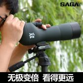 SAGA變倍觀鳥鏡高倍高清單筒望遠鏡手機觀靶鏡夜視1000 60倍非300DF