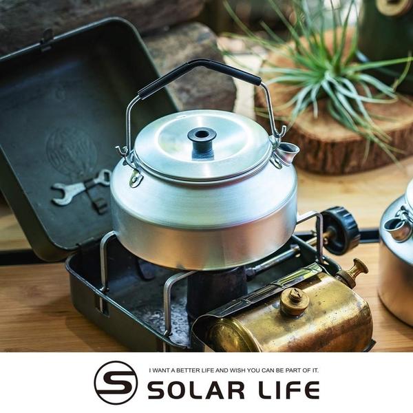 瑞典Trangia Kettle 324 超輕鋁水壺 0.9L(適合 Series25).鋁合金茶壺 燒水壺咖啡壺 開水壺煮水壺