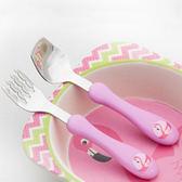 85折北歐ins嬰幼兒童不銹鋼叉勺子套裝99購物節