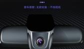 新款隱藏式汽車載行車記錄儀前後雙錄高清夜視一體機360全景無線 教主雜物間
