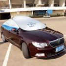 汽車半罩車衣牛津布車罩清涼罩太陽傘遮陽罩子車套防雨防曬遮陽傘 js2424『科炫3C』