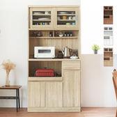 餐櫃 電器櫃 餐廚櫃 廚房架 上下櫃【N0063】皮爾斯上櫃拉式收納廚房櫃180cm(三色)ac 收納專科
