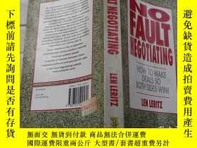 二手書博民逛書店NO罕見FAULT NEGOTIATING 無過失談判 架2Y1