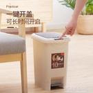 帶蓋腳踏式垃圾桶家用廁所衛生間客廳臥室廚房創意腳踩大號拉圾筒 ATF