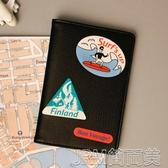 韓國oohlala 情侶潮人護照套皮質護照夾可愛旅行證件包護照收納包 簡而美