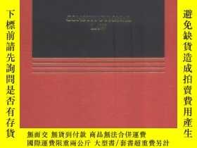 二手書博民逛書店Constitutional罕見Law (casebook)Y256260 Pamela S. Karlan