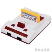 游戲機插卡老式高清4K電視雙人無線手柄小懷舊經典紅白機家用童年款fc連接游戲卡