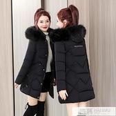 羽絨棉服女中長款2021新款韓版修身加厚大毛領棉襖棉衣冬季外套潮 韓慕精品