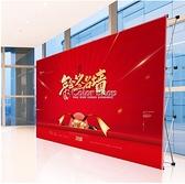拉網展架鋁合金折疊舞臺廣告牌結婚婚慶簽名簽到背景墻kt板展示架 快速出貨 YYP