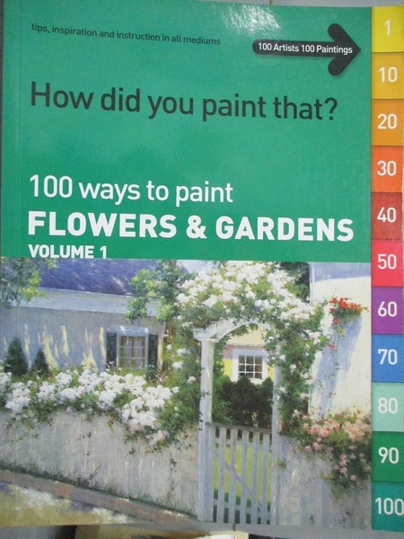 【書寶二手書T6/藝術_XGQ】How Did You Paint That?: 100 Ways to Paint F