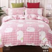 AGAPE 亞加貝 熊粉格格 法蘭絨雙人加大四件式兩用被毯床包組法蘭絨四件組6X6.2尺