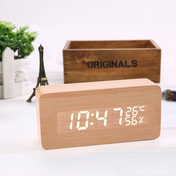 【佳工坊】時尚簡約LED聲控木紋時鐘-長方型