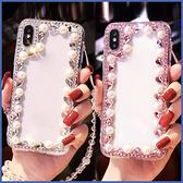 蘋果 iPhone12 12mini 12Pro Max iPhone11 SE2 XS IX XR i8+ i7 i6 珍珠水晶 手機殼 全包邊 保護殼